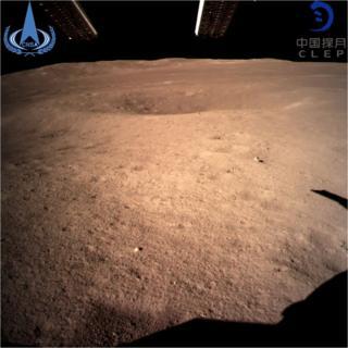 Von Karman crater